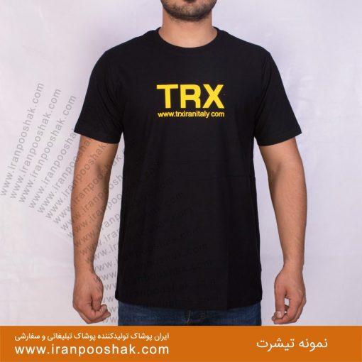 تیشرت یقه گرد پنبه ای TRX
