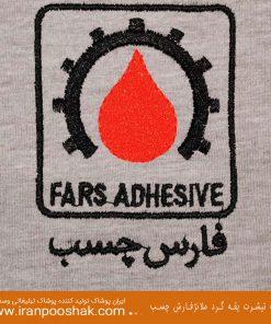 تیشرت یقه گرد ملانژ فارس چسب