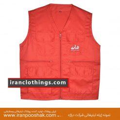 نمونه ژیله چهار جیب شرکت درازه