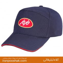 کلاه نقاب دار جلو تلویزیونی کتان