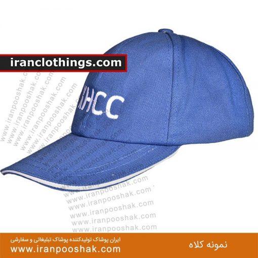 کلاه لبه دار تبلیغاتی