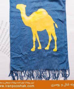 نمونه شال نخی سفارش شرکت Camel