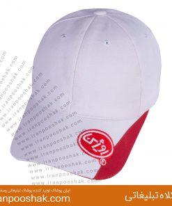 کلاه تبلیغاتی روژین