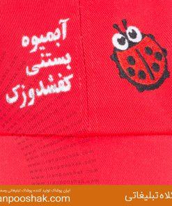کلاه نقاب دار شش ترک کتان