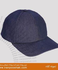 کلاه لبه دار شش ترک جین