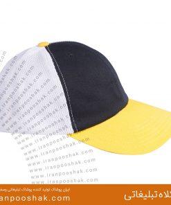 کلاه لبه دار توری دار
