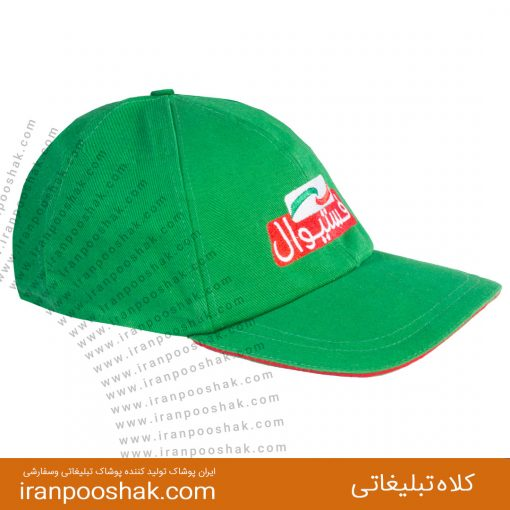 کلاه نقاب دار تبلیغاتی شش ترک