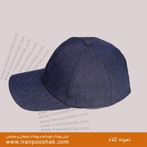 کلاه جین لبه دار ساده