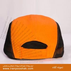 Arian Machin Hat 5