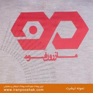 mazeron logo