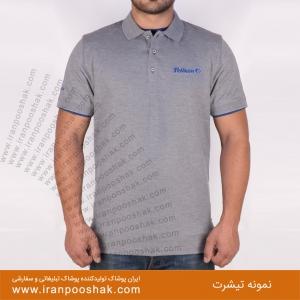 تیشرت یقه دار سه دکمه  آستین کوتاه مردانه با لوگو ژلاتینی برجسته