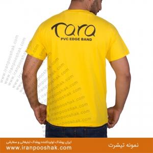 تیشرت یقه گرد تمام پنبه سفارش شرکت تارا TARA